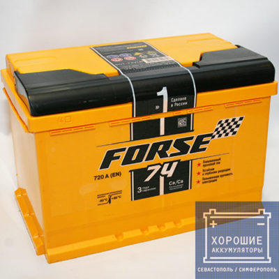 forse-74
